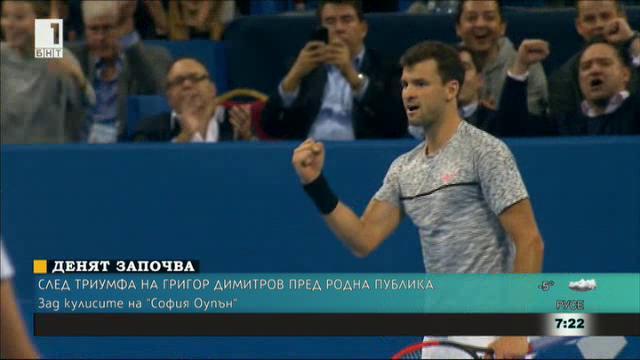 Гледайте Григор Димитров срещу Виктор Троицки по БНТ1 и БНТ HD