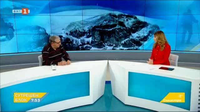 Иван Попйорданов: Ние сме планинска държава, трябва да имаме планинарска култура