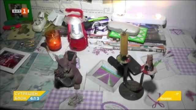 Проблеми с тока в село Мало Пещене