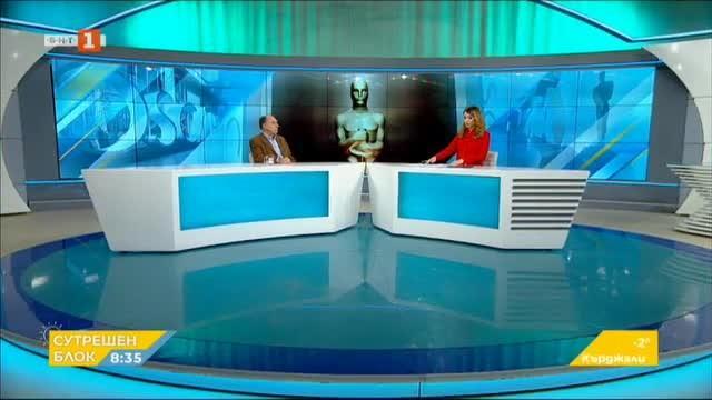 92-ра церемония по връчването на Оскар-ите - коментар на проф. Божидар Манов