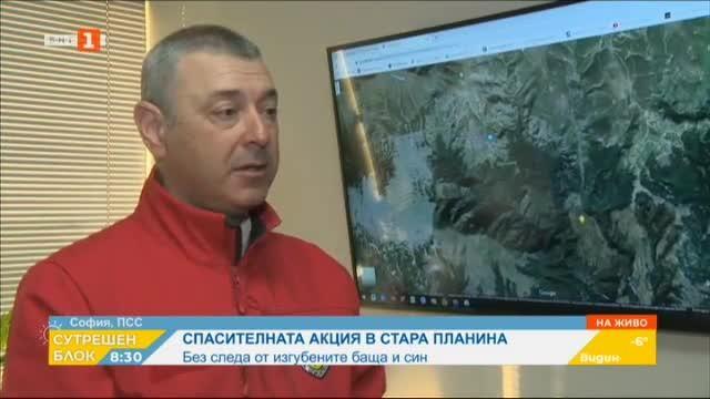 Емил Нешев, ПСС: Природата наказва сурово грешките в терен като Централен Балкан