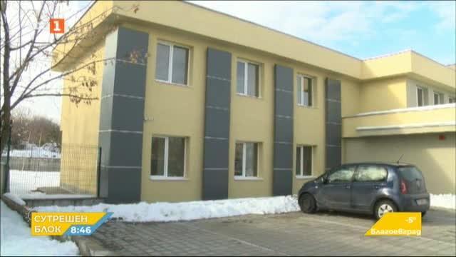Приют в Горна Оряховица помага на хора без дом се от цялата страна