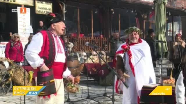 В Мелник се проведе деветото издание на фестивала Златен грозд