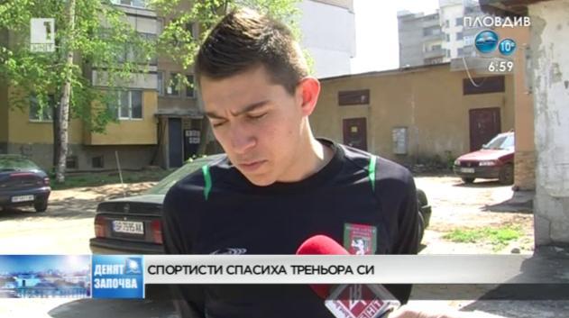 Футболисти от Враца спасиха живота на треньор