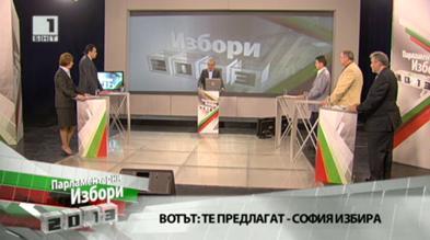 София град избира - дебат на парламентарно представените партии