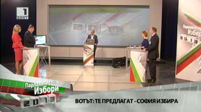 София град избира - дебат на извънпарламентарно представените партии