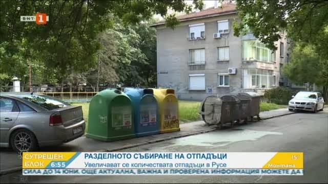 Повече отпадъци се събират разделно в Русе