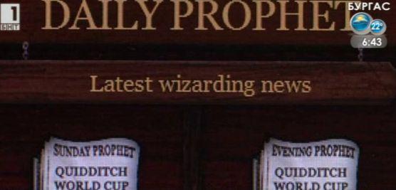 Завръщането на Хари Потър