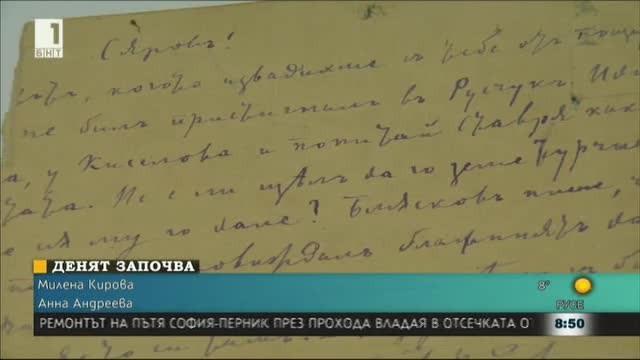 Архивите поставят въпроса: Знаем ли истината за пътя на Ботевата чета?