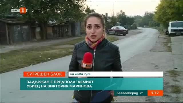 На живо от кв. Тракция в Русе - кой е задържаният в Германия?