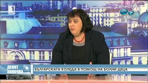 Българската Коледа в помощ на болни деца