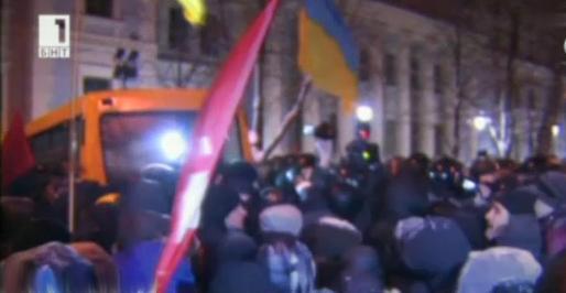 Ситуацията в Киев