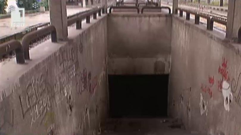 ЖП подлезът на гара Подуяне е в окаяно състояние