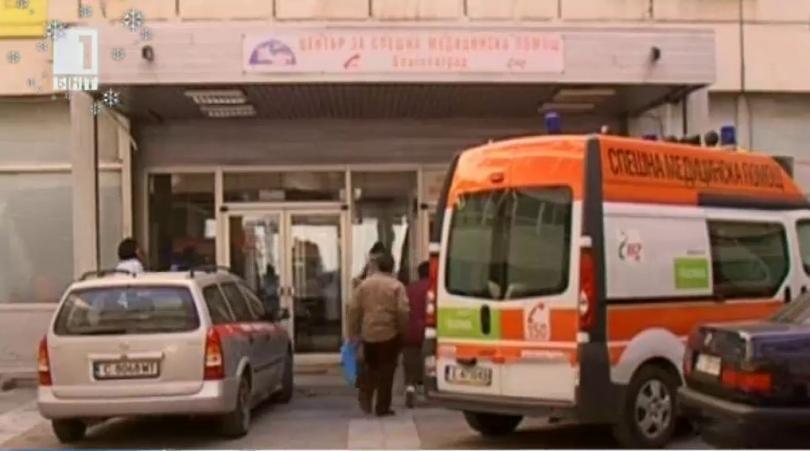 Частни охранители пазят спешното отделение в Благоевград
