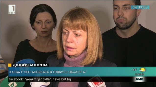 Фандъкова: Всички екипи работят денонощно вече 5-6 дена
