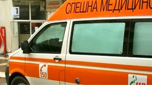 Объркани адреси в Благоевград - фатални при повикване на спешна помощ