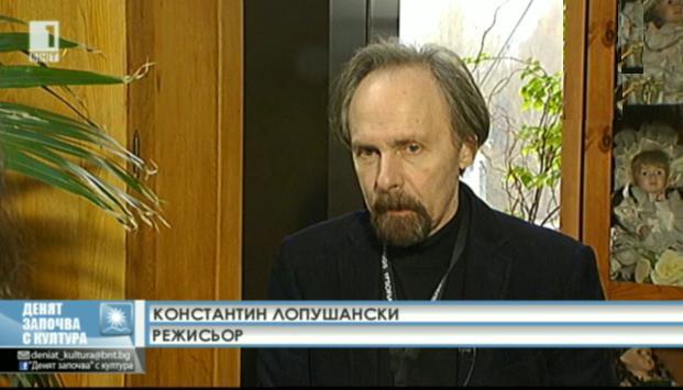 Ролята на Константин Лопушански