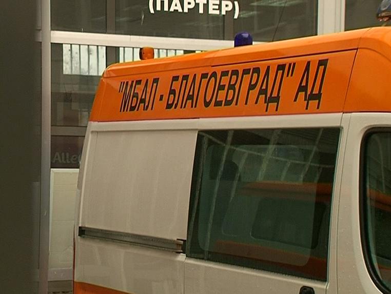 Лекари напускат Спешно-приемно отделение в Благоевград