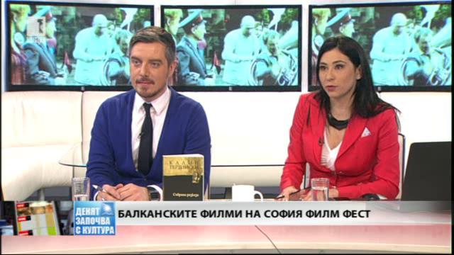 Режисьорката Нана Джорджадзе в Денят започва с култура, 11.03.2015