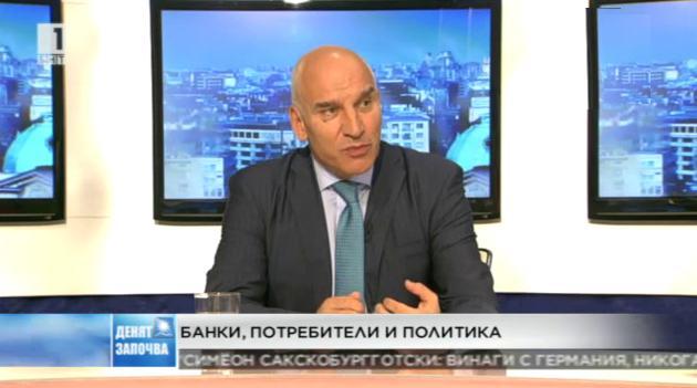 Левон Хампарцумян: Няма спечелили и загубили от промените за кредитите