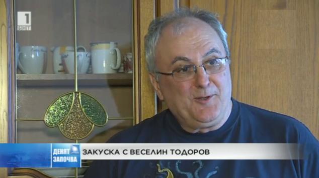 Закуска с Веселин Тодоров