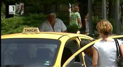 Увеличиха годините за таксиметровите коли