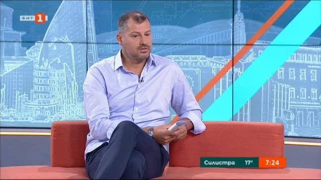 Започват мачовете в Русе от Световното първенство по волейбол