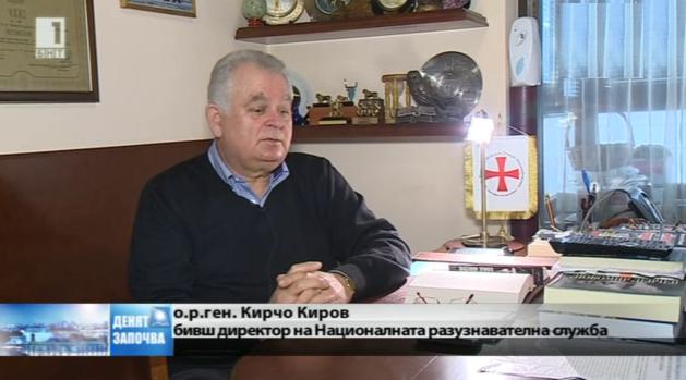 Ген. Кирчо Киров за сигурността на Европа