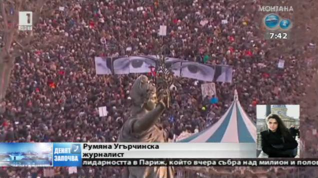 Румяна Угърчинска: Маршът на солидарността прекърши логиката на тероризма