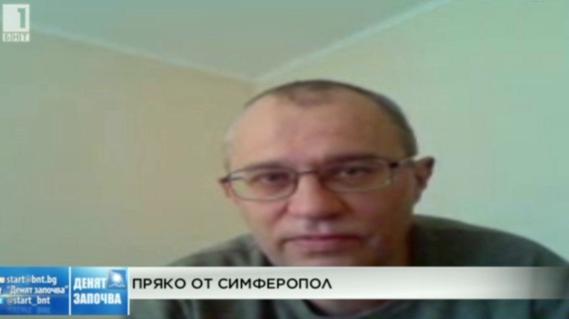 Ситуацията в Крим – коментар на Марио Гаврилов
