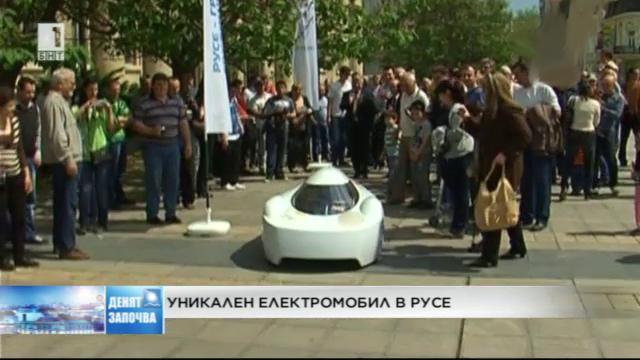 Русенски студенти и преподаватели изобретиха уникален електромобил