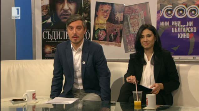 100 години българско кино в Денят започва с култура - 13.01.2015