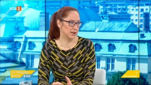 Злоупотребите с дарителските сметки - коментар на Красимира Величкова от БДФ
