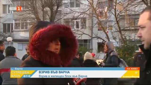 Свидетели разказват за взрива в жилищен блок във Варна