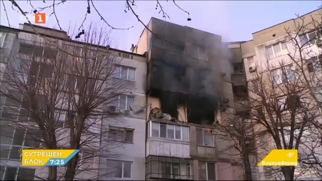 Взрив разтърси жилищен блок във варненския квартал Владислав Варненчик