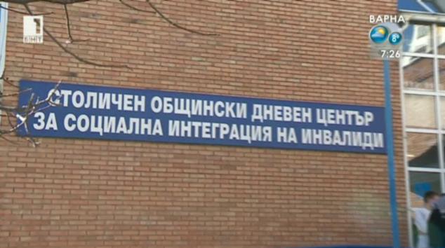 За хората с увреждания в София