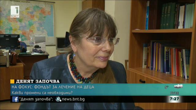 Д-р Троева: Необходимо е оптимизиране на процедурите във Фонда за лечение на деца