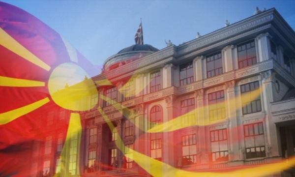 Кризата в Македония