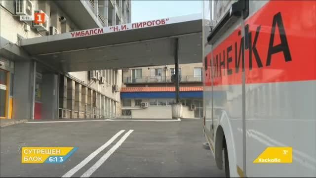 Първи смъртен случай заради коронавируса в България