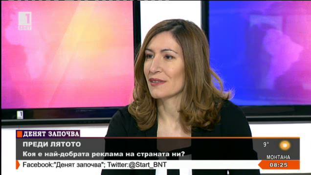 Николина Ангелкова: Целта ни е да превърнем България в целогодишна туристическа дестинация