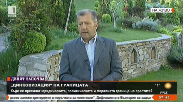 Михаил Екимджиев: Държавата абдикира за гражданските арести