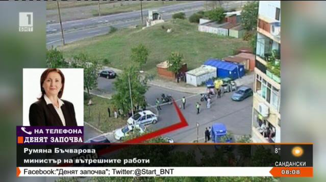 Румяна Бъчварова: Гранична полиция се справя със своите задължения в рамките на възможностите
