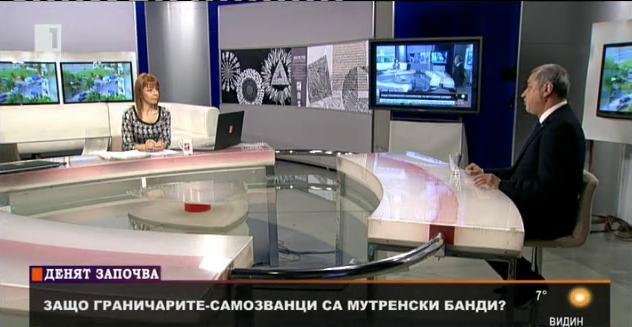 Валери Симеонов: Обикалят границата като глутница заради печалба
