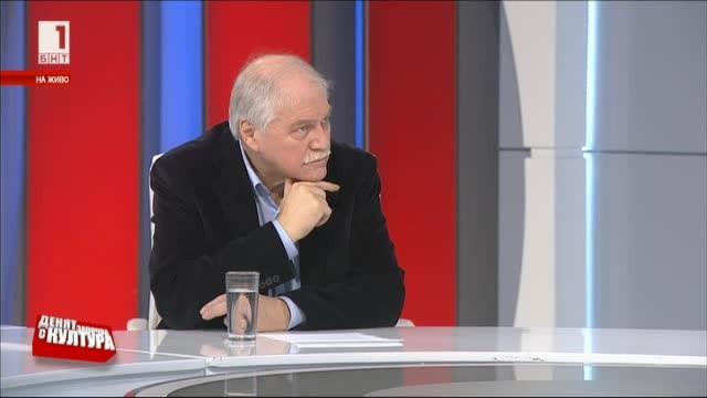 Проф. Владко Мурдаров отговаря на зрителски въпроси в Език мой