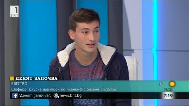 Триатлоценът Александър Сръндев: Да не губим човечността си