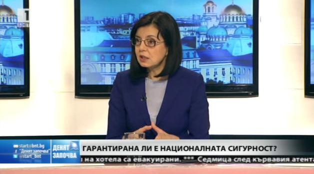 Меглена Кунева: В Европа не може да има безопасност на две скорости