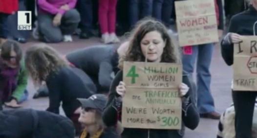 България се изправя срещу насилието над жени