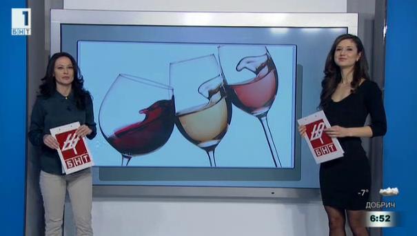Вино и любов - между празника и легендите