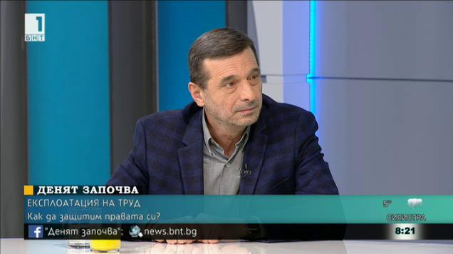 """Димитър Манолов, КТ """"Подкрепа"""": Важното е да се осигури здравословна бизнес среда"""