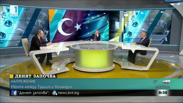 Скандалът между Турция и Холандия - износ на турски национализъм в Европа?